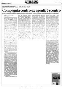 Copia di SID1025 (trascinato)